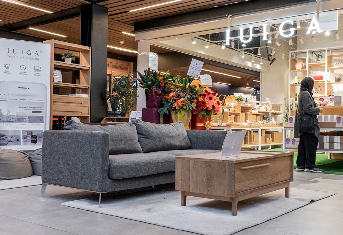 IUIGA furniture collection